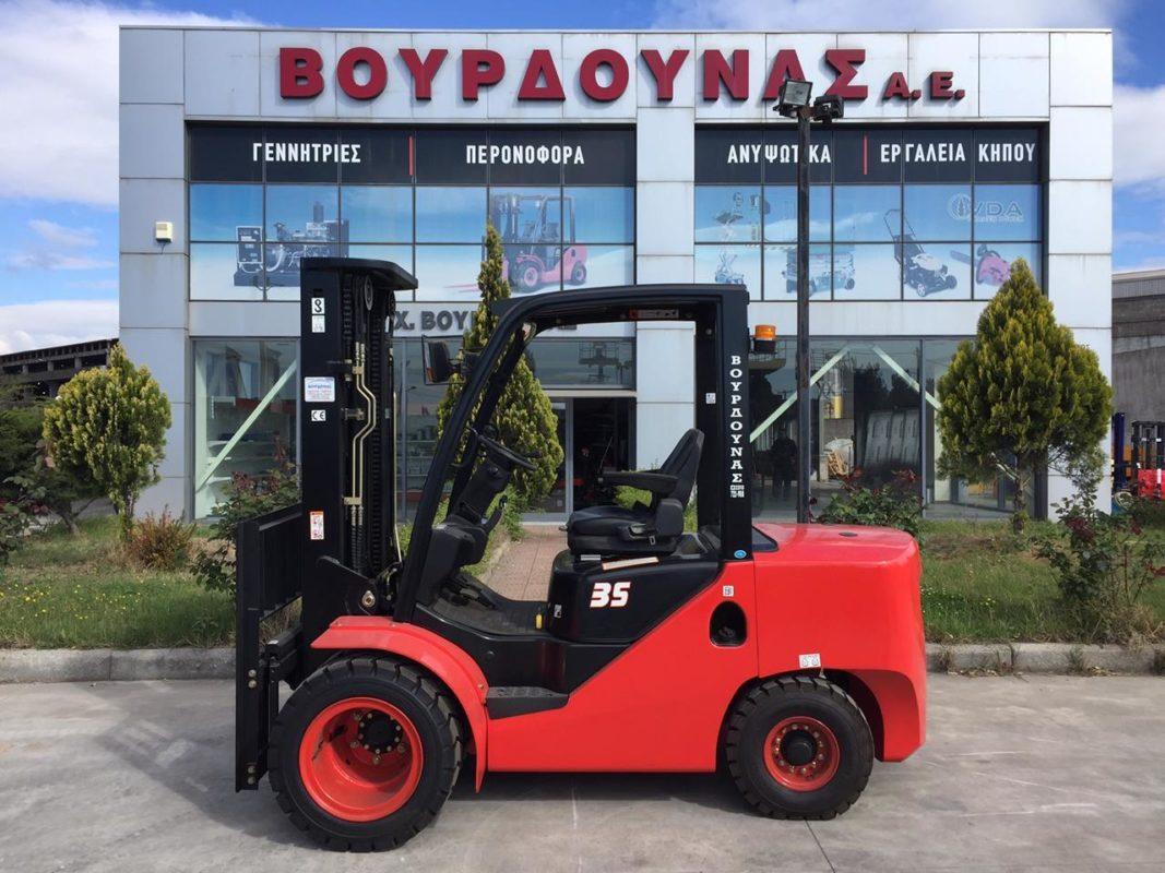 Xe nâng dầu 3 - 3.5 tấn Hangcha