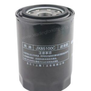 Lọc dầu nhớt động Cơ C490